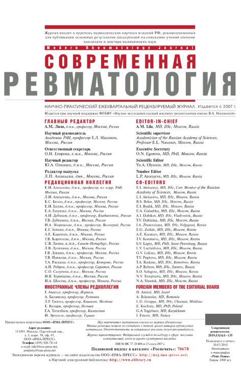 ima-press